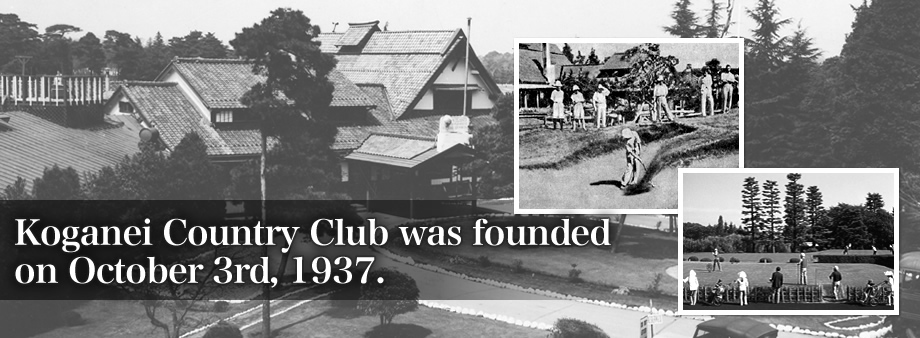 Koganei Country Club was founded on October 3rd, 1937.